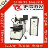 鐳射焊接機主要用於不鏽鋼產品的精密焊接不變形不變色