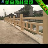 安徽合肥仿木護欄,仿木欄杆