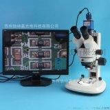 三目顯微鏡,工具顯微鏡,體視顯微鏡