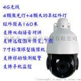 云通视讯4G无线网络4.5寸云台激光球机