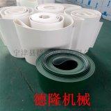 德隆DL-PJPP928德隆PVC输送带
