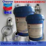 雪佛龙SRI2低噪音特级高速轴承润滑脂 Chevron SRI2高温聚脲基脂