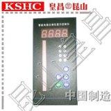 智能光柱调节仪 数字显示双色锅炉电接点液位计显示仪 锅炉二次表