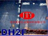 日本大同塑料模具钢HPM50