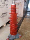 35KV户外高压氧化锌避雷器厂家