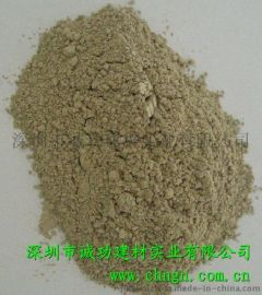 深圳诚功建材(42.5-72.5)高强度快硬硫铝酸盐水泥