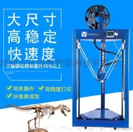 廠家直供FDM3D打印機