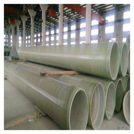 排水玻璃鋼夾砂可拼接500管道