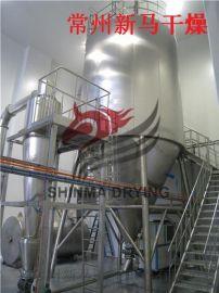 LPG系列茶粉LPG110型高速离心喷雾干燥机组