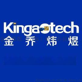 呈妍 hiti cs200e  居住证中国总代理,居住证自助发卡系统