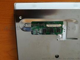 福众FG080000DNCWA-T1工业液晶屏