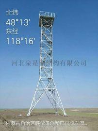 瞭望塔森林防火塔瞭望塔 吉林延邊瞭望塔