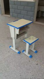 高中生課桌椅,雙人課桌椅