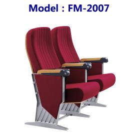 顺富美简约时尚铝合金脚架礼堂椅软席报告厅会议座椅