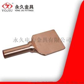 压接型铜设备线夹SYT-185国标 板宽定做线夹