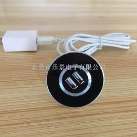 圓形雙口沙發USB充電器簡易嵌入式多功能插座安卓蘋果通用充電座