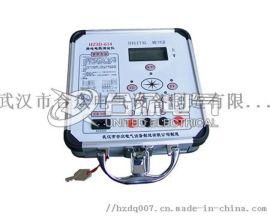 接地電阻測試儀 電阻測試儀