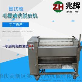 土豆脫皮機生姜清洗機不鏽鋼果蔬洗菜機毛刷去皮機