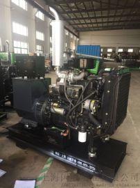 上柴50千瓦柴油發電機