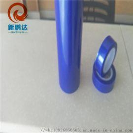 小管芯高温胶带,小管芯硅胶带,蓝色小管芯硅胶