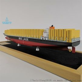 定制集装箱船模型:商家定制服务的具体内容
