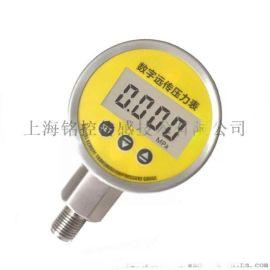 MD-S560智慧數位遠傳壓力表