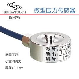 斯巴拓 SBT761A輪輻式.微型壓力.感測器