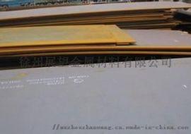 宿州钢板合金板耐磨板