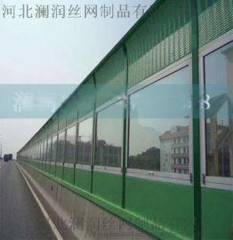 高速公路鋁合金聲屏障 武隆高速公路鋁合金聲屏障門市價