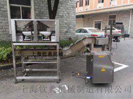 三炮臺花茶包裝機、電子秤稱重八寶茶包裝機