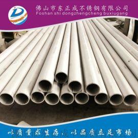 佛山不鏽鋼流體管,304不鏽鋼流體管
