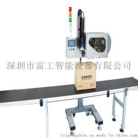 纸箱正面侧面打印贴标机 贴标头可90度旋转