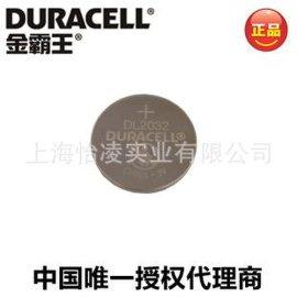 金霸王锂锰电池 DL2032 CR2032纽扣电池