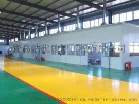 青岛即墨胶州黄岛环氧地坪施工自流平Pvc塑胶地板