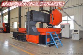 濟南光先高速數控鑽銑牀鋼結構鑽銑牀廠家直銷