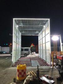 鄭州諾瑞捷供應工地洗車機大棚、封閉式衝洗設備
