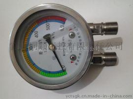 儀器儀表/壓力表/差壓表/充油耐震型/不鏽鋼材質