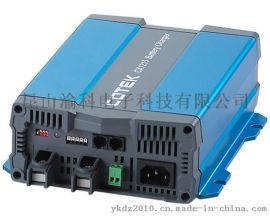 COTEK充电电源CX1215/CX1250/CX1280充电器50A/80A