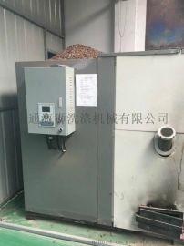 免辦證免年審生物質顆粒蒸汽發生器\洗衣房用400公斤純蒸汽生物質發生器廠家