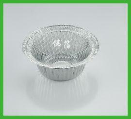 煲仔飯鋁箔碗外賣打包碗鋁箔餐盒一次性燒烤花甲粉錫紙碗盒WB-180