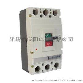 电子式断路器、可调式塑壳断路器