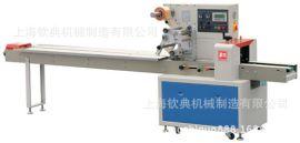 誠信企生產塑料盒(盤)防滑墊包裝機枕式高速膠帶包裝機