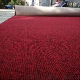 特价加密圈绒地毯家用卧室酒店台球厅办公室工程毯