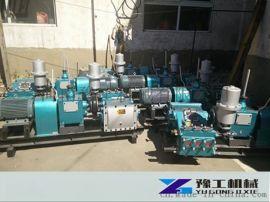 湖南长沙BW泥浆泵规格型号 250泥浆泵厂家直供