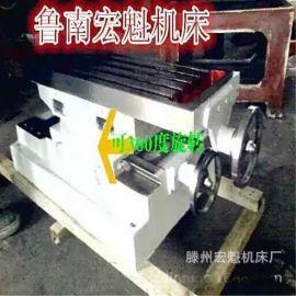 廠家供應小型十字工作臺鑽銑牀 ZXTM-40臺式鑽銑牀