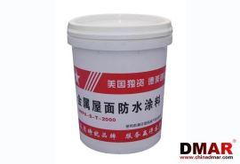 德美DMPA-S-T-2000金属屋面防水涂料