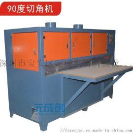 供應切角機 展櫃架板倒角 木箱四角鋸角 雙頭直角機