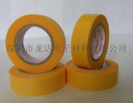 3M244 橙黃色美紋紙高溫遮蔽膠帶