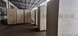 廣州包裝木箱出口木箱木託盤夾板箱實木箱