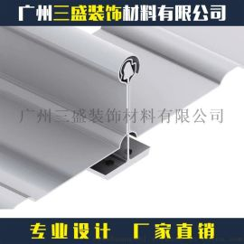 三盛直销铝镁锰屋面板 直立锁边铝镁锰金属屋面 专业设计与安装